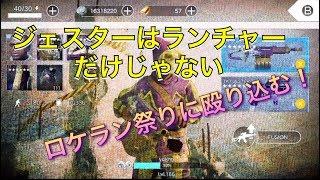 [Afterpulse] ロケラン祭りに殴り込む![アフターパルス] thumbnail