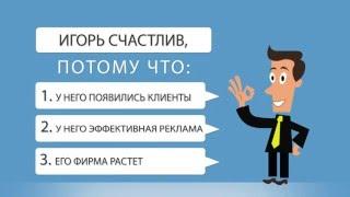 видео BTL агентство, услуги рекламного BTL агентства в Москве и Санкт Петербурге