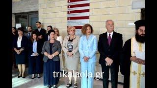 Αγιασμός Νέας Περιόδου Δικαστήρια Τρικάλων Δικηγόροι Δικαστές Υπάλληλοι Δευτέρα 17 9 2018