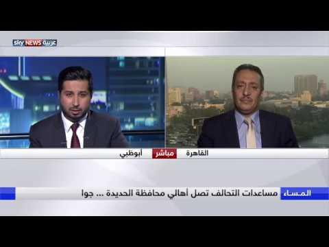مساعدات التحالف تصل أهالي محافظة الحديدة.. جوا  - نشر قبل 3 ساعة