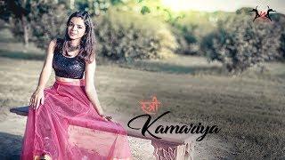 KAMARIYA  | DANCE VIDEO | STREE | TWIST N TURN