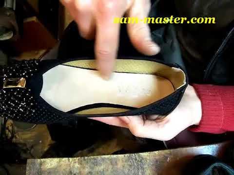 Как растянуть ботинки в домашних условиях из кожзама