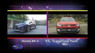 SsangYong Tivoli XLV 2017 Videos