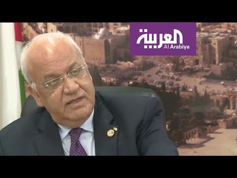 شاهد الجدال غير المسبوق بين كوشنر و عريقات  - نشر قبل 2 ساعة