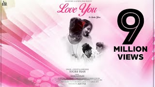 Love You | (Full HD) | Sucha Yaar | New Punjabi Songs 2018 | Latest Punjabi Songs 2018