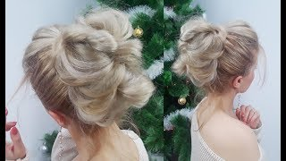 QUICK AND EASY HAIRSTYLE VOLUMINOUS TEXTURIZED BUN | Awesome Hairstyles  ✔