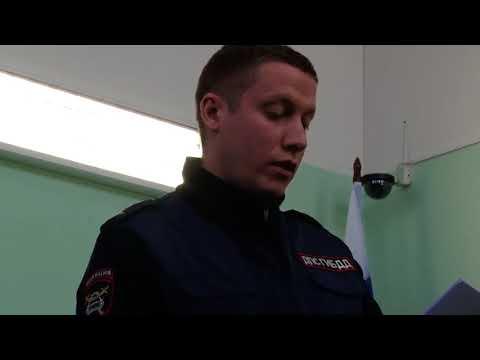 Допрос инспектора Юферева ' ромашка' Солнечногорский суд