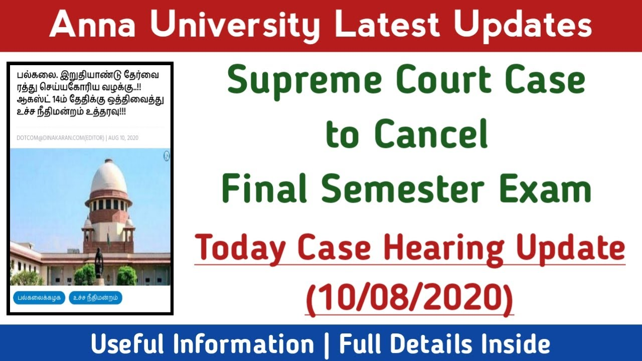 Supreme Court Latest Update About Final Semester Exam | Anna University Latest News
