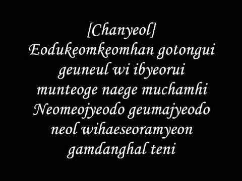 Exo Baby Don't Cry Lyric Korean Version