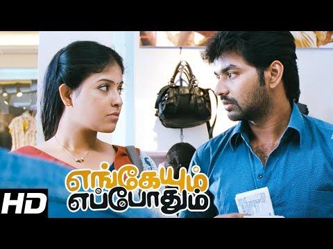 Engeyum Eppothum | Engeyum Eppothum Full Tamil Movie Scenes | Jai Spends Time With Anjali | Jai