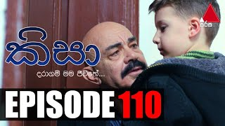 Kisa (කිසා) | Episode 110 | 22nd January 2021 | Sirasa TV Thumbnail