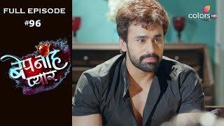 Bepanah Pyaar - 14th October 2019 - बेपनाह प्यार - Full Episode