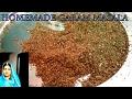 Homemade Garam Masala | How To Make Homemade Garam Masala