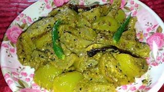 Bhinno shader Kacha tomator recipe||Bengali style Yummy recipe