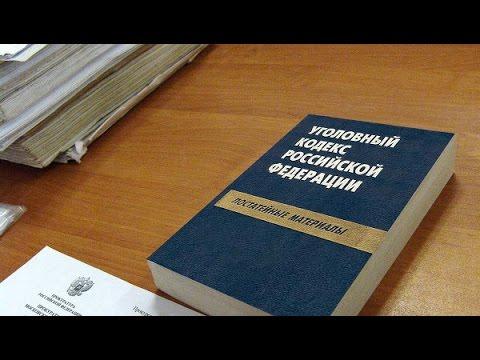 УК РФ, статья 73, Условное осуждение, Уголовный Кодекс ФЗ №63