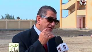 مصر أحلى | اللواء/