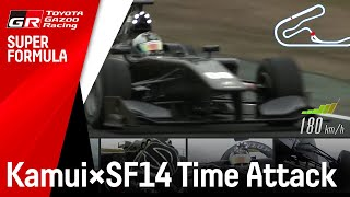Kamui×SF14 Time Attack thumbnail