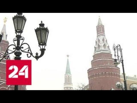 """""""Погода 24"""": в центре России ударят морозы - Россия 24"""
