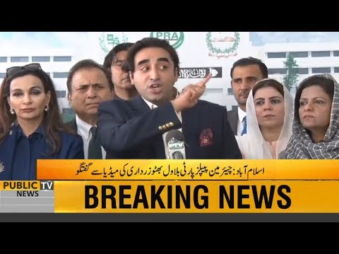 Bilawal Bhutto Press Conference outside National Assembly | 25 April 2019