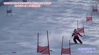 里谷多英選手 「感動の滑りをもう一度」最後の滑り 里谷多英 検索動画 15