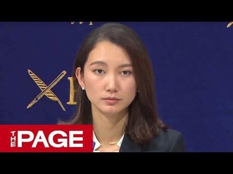 性暴力被害訴訟で勝訴 ジャーナリストの伊藤詩織氏が外国特派員協会で会見(2019年12月19日)