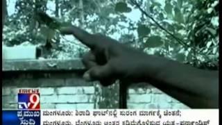 Heegu Unte - Dr.Prakasan Gurukkal - Marma Treatment , Nokkuvarmam, and Kalari