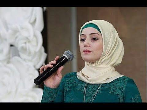 Макка Сагаипова 2017! 💗 Сан хьомениг сан хазниг
