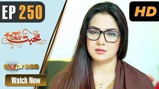 Pakistani Drama | Mohabbat Zindagi Hai - Episode 250 | Express TV Dramas | Madiha