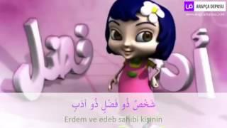 Arapça Çocuk Şarkıları - Dikkat Et | Arapça Deposu