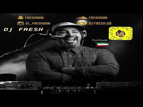 DJ FRESH - Remix ضمني ضمني + مايهمني - ريمكس دي جي فريش