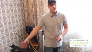 Химчистка и уборка квартиры, посмотри как правильно почистить!<