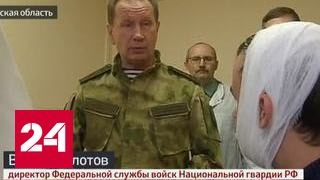 Раненые в Астрахани росгвардейцы идут на поправку