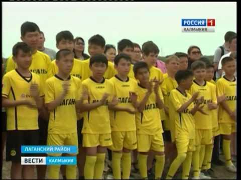 На строительство стадиона в Лагани будет направлено 15 миллионов рублей