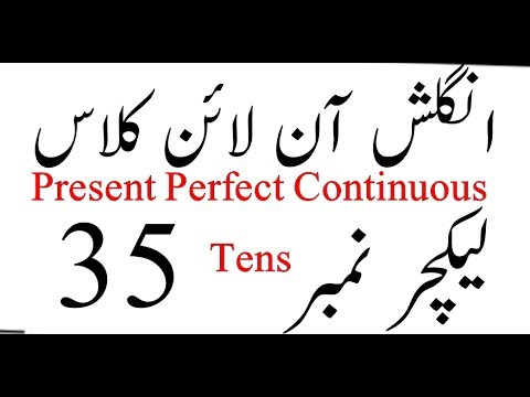 English online class in urdu and hindi lecture 35