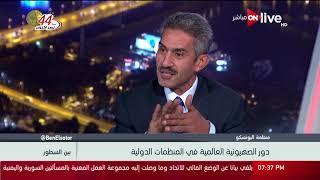 بين السطور ـ د. خالد سعد: مصر أكبر دولة في العالم لديها مواقع آثرية
