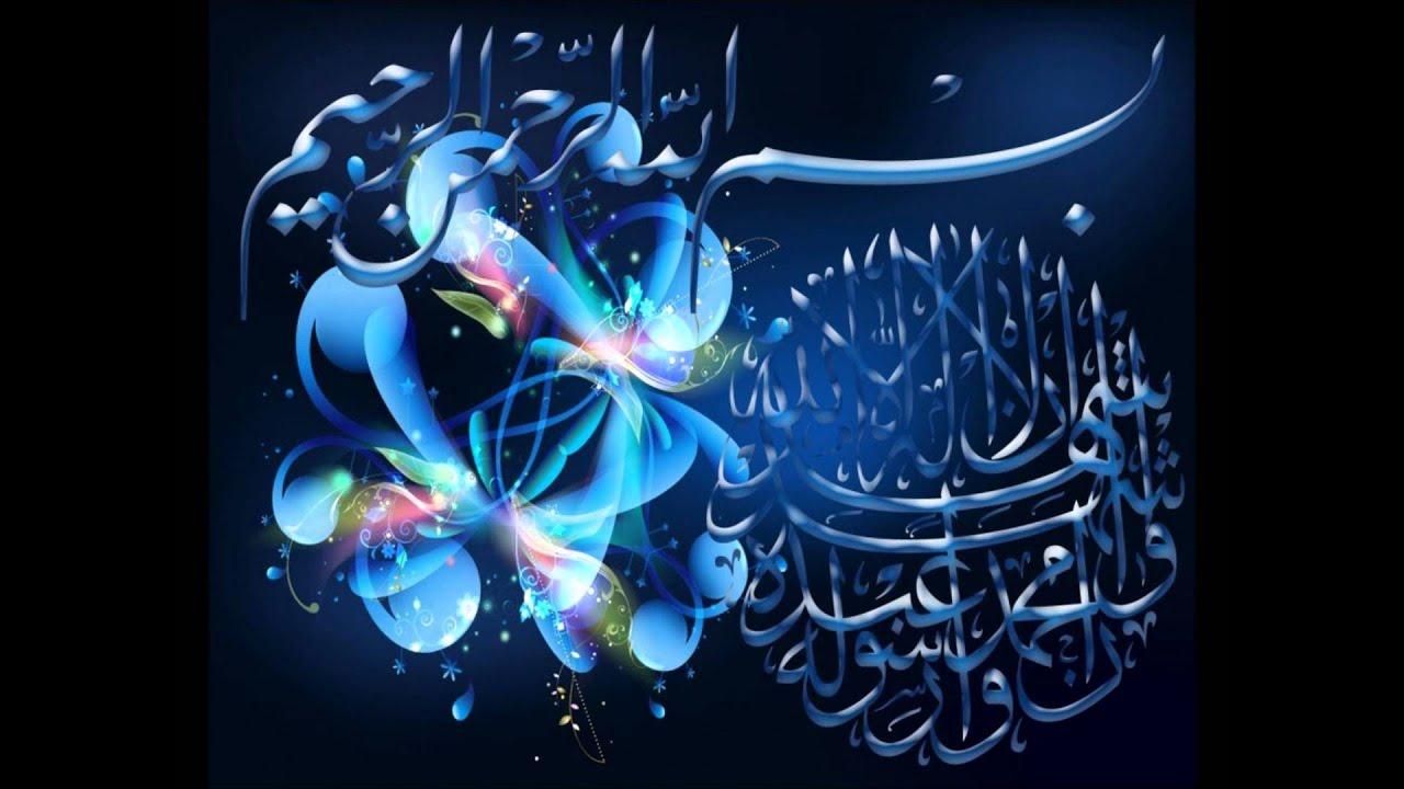 Download Mawaidha Swahili Ghazawat na Fathi Feisal Said 04 (Vita alivyoshiriki Mtume صلى الله عليه وسلم )