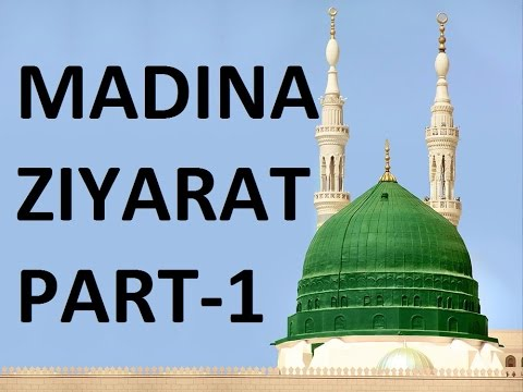 Madina Ziyarat in Urdu( Must Watch) Part-1
