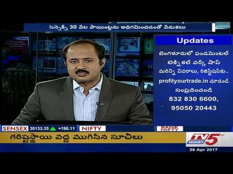 26th April 2017 TV5 Money Closing Report
