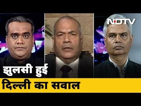 Delhi Police ने समय रहते कार्रवाई क्यों नहीं की? | Muqabla