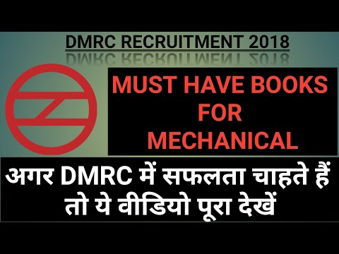 Must Have Books For DMRC RECRUITMENT, Paper 1 and Paper 2 by Aimed2Success