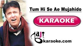 Tum Hi Se Ae Mujahido - Video Karaoke - Alamgir - by Baji Karaoke