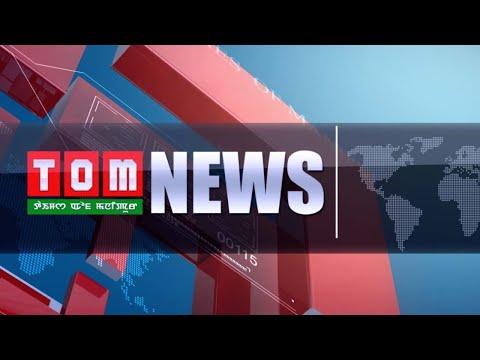 TOM TV 9:00 PM MANIPURI NEWS, 4TH APRIL 2020