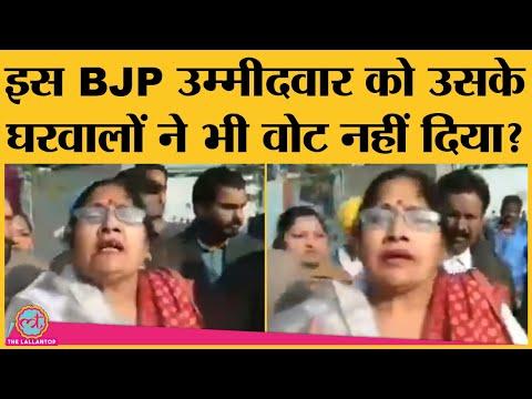 Punjab Civic Polls में BJP नेता का Congress पर EVM Switching का आरोप | Gurdaspur