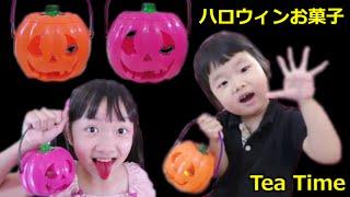 今日のおやつは、ハロウィンのお菓子いろいろ♪ かぼちゃが光って笑う「...