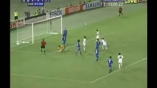 QWC 2006 Japan vs. Iran 2-1 (17.08.2005)