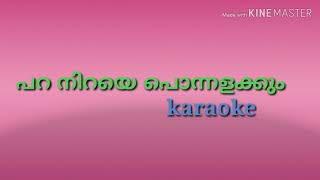 Para niraye ponnalakkum karaoke with lyrics