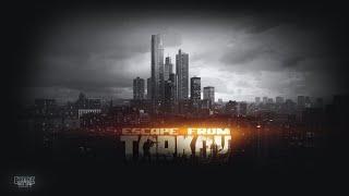 Славный город Тарков (18+...