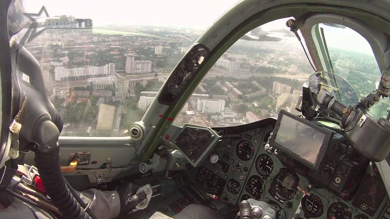 Су-25. Видео с камер Go-Pro из кабины пилота: взлет, полет, посадка