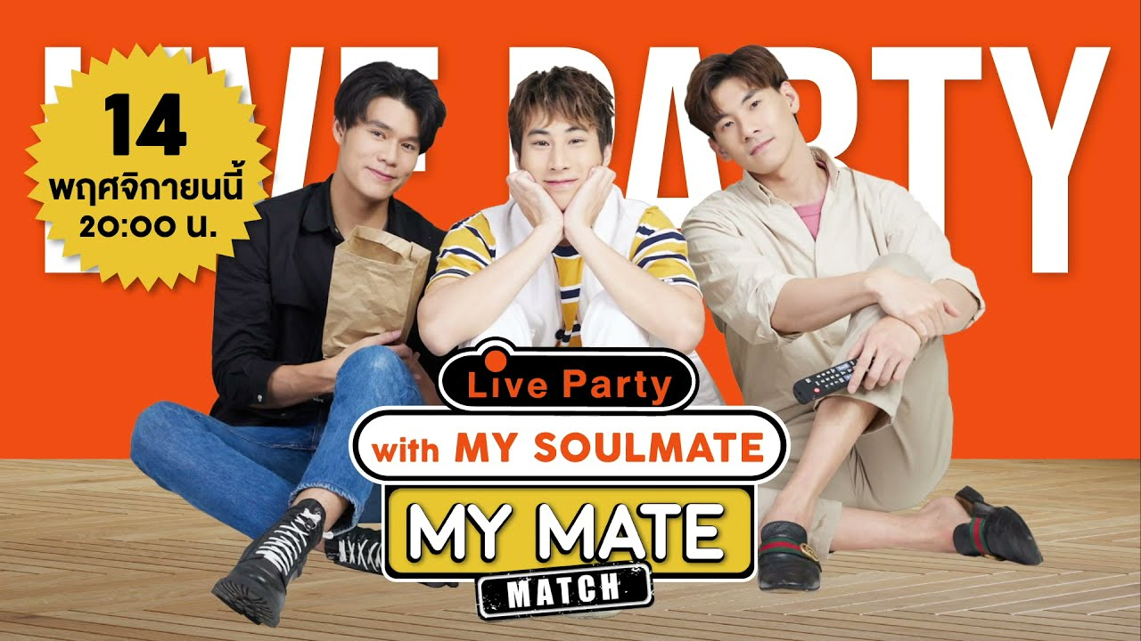 Download SMO Live – My Mate Match's Live  Side Story