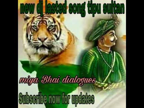 Tipu Sultan  Vs  Miya Bhai  With Dialogs And New Dj Song 2018